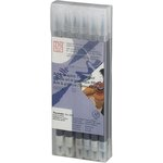 Kuretake - ZIG - Watercolor System - Twin Tip Art and Graphic Marker - 12 Piece Set - Gray