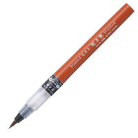 Kuretake - Cambio Tambien Collection - Brush Pen No. 46 Burnt Sienna