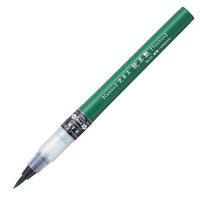 Kuretake - Cambio Tambien Collection - Brush Pen No. 55 Viridian