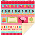 My Little Shoebox - Harmony Collection - 12 x 12 Double Sided Paper - Serenity