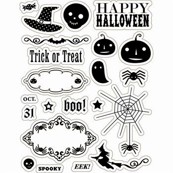 Making Memories - Toil and Trouble Collection - Halloween - Clear Acrylic Stamps