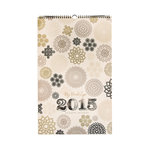My Mind's Eye - Vintage Collection - Calendar with Gold Glitter Accents - 2015