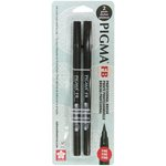 Sakura - Pigma Professional Brush Pen - Fine - 2 Pack