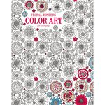 Leisure Arts - Floral Wonders Color Art