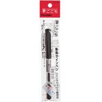 Zig - Kuretake Fudegokochi Brush Pen - Black