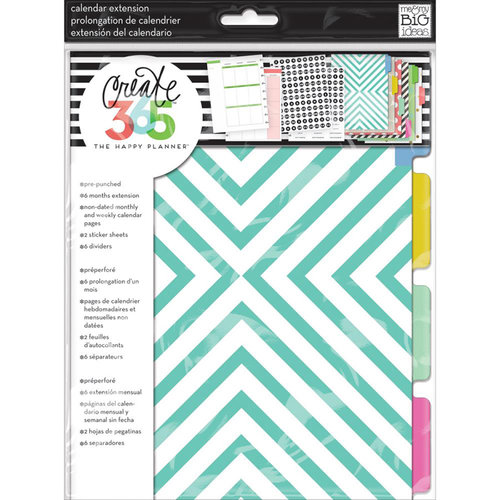 Me and My Big Ideas - Create 365 Collection - Month Extension Pages - Teal and Gold - Undated