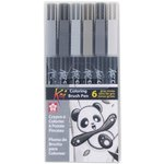 Sakura - Koi Coloring Brush Pens - Gray - 6 Pack