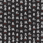 Color Play - Martial Arts Collection - 12 x 12 Double Sided Paper - Respect