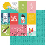 Photo Play Paper - Paper Crane Collection - 12 x 12 Double Sided Paper - Kanji