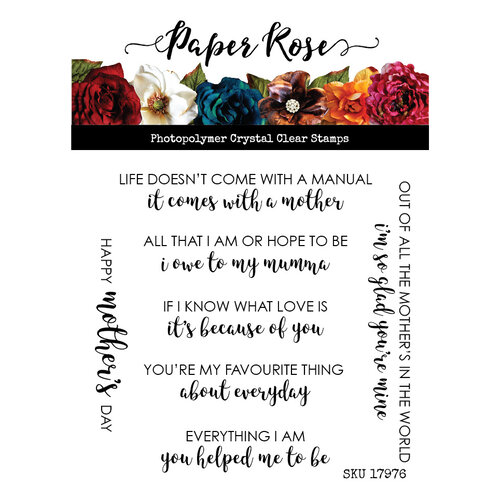 Paper Rose - Clear Photopolymer Stamps - Mother's Day Quotes