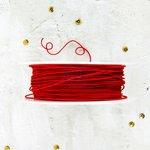 Prima - Trim - Wire Thread - 25 Yards - Cardinal