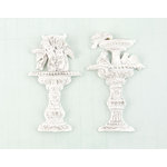 Prima - Shabby Chic Treasures Collection - Ingvild Bolme - Resin Embellishments - Garden Fountain