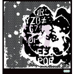 Prima - Poppies and Peonies Collection - Donna Downey - Stencils Mask Set - 6 x 6 - Perforated Dot Flower