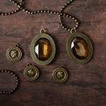 Prima - Memory Hardware - La Rochelle Antique Trinkets