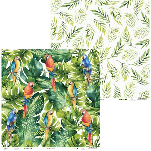 P13 - Lets Flamingle Collection - 12 x 12 Double Sided Paper - 05