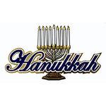 Paper Wizard - Die Cuts - Hanukkah Title