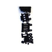 Queen and Company - Self Adhesive Felt Fusion Ribbon - 1.6 Inches - Trains - Black, CLEARANCE