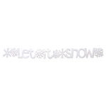 Queen and Company - Self Adhesive Felt Fusion Border - Let it Snow - White