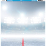 Reminisce - Hockey Collection - 12 x 12 Single Sided Paper - Ice Hockey Rink