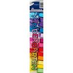 Reminisce - Cardstock Stickers - Signature Title - Kindergarten
