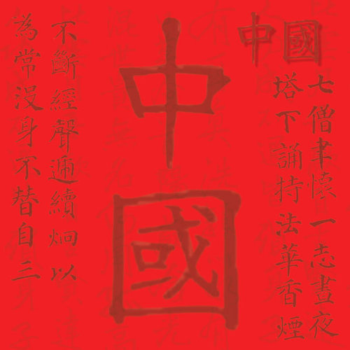 Scrapbook Customs - World Collection - China - 12 x 12 Paper - Companion