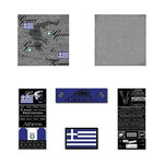 Scrapbook Customs - Complete Kit - Greece