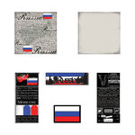 Scrapbook Customs - Complete Kit - Russia