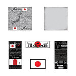 Scrapbook Customs - Complete Kit - Japan