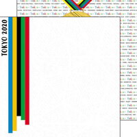 Scrapbook Customs - 12 x 12 Double Sided Paper - Tokyo Banner