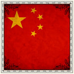 Scrapbook Customs - 12 x 12 Paper - China Sightseeing Flag