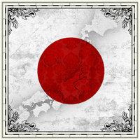 Scrapbook Customs - 12 x 12 Paper - Japan Sightseeing Flag