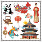 Scrapbook Customs - Travel Adventure Collection - 12 x 12 Paper - Beijing Memories Cut Out