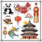 Scrapbook Customs - Travel Adventure Collection - 12 x 12 Paper - Beijing Memories Cut Out