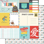 Scrapbook Customs - Travel Adventure Collection - 12 x 12 Double Sided Paper - Beijing Memories Journal