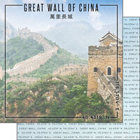 Scrapbook Customs - World Site Coordinates Collection - 12 x 12 Double Sided Paper - China - Great Wall of China