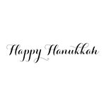 Scrapbook Customs - Rubber Stamp - Happy Hanukkah Script