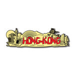 Scrapbook Customs - World Collection - China - Laser Cut - Word and Background - Hong Kong