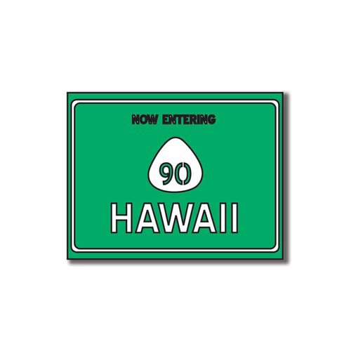 Scrapbook Customs - United States Collection - Hawaii - Laser Cut - Now Entering Sign
