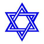 Scrapbook Customs - World Collection - Israel - Laser Cut - Star of David