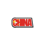 Scrapbook Customs - Travel Photo Journaling - Flag Word - Laser Cut - China