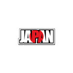 Scrapbook Customs - Travel Photo Journaling - Flag Word - Laser Cut - Japan