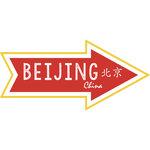 Scrapbook Customs - Travel Adventure Collection - Laser Cut - Beijing Memories Arrow