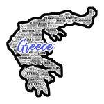 Scrapbook Customs - Sights Collection - Laser Cut - City - Greece