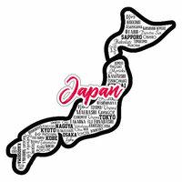 Scrapbook Customs - Sights Collection - Laser Cut - City - Japan