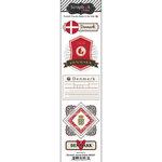 Scrapbook Customs - Travel Photo Journaling Collection - Doo Dads - Self Adhesive Metal Badges - Denmark