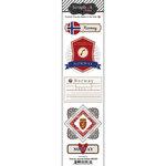 Scrapbook Customs - Travel Photo Journaling Collection - Doo Dads - Self Adhesive Metal Badges - Norway