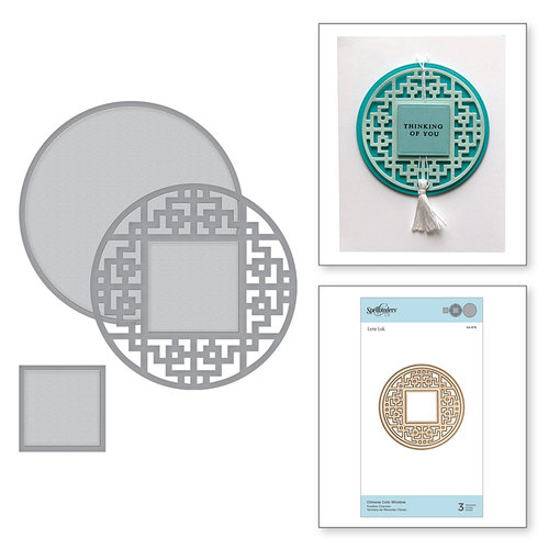 Spellbinders - Destination China Collection - Shapeabilities Die - Chinese Coin Window