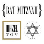 SRM Press Inc. - Card Collection - Stickers - Quick Cards - Bat Mitzvah