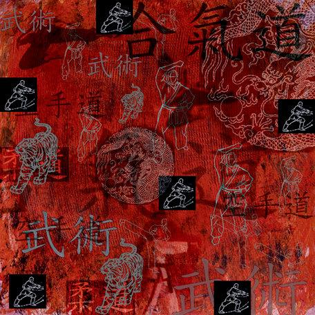 SugarTree - 12 x 12 Paper - Martial Arts