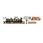 Sizzix - Tim Holtz - Alterations Collection - Sizzlits Decorative Strip Die - Halloween Shadows
